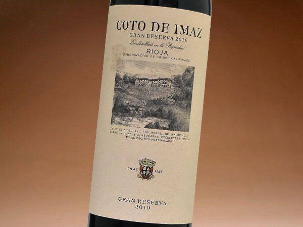 エル・コト コト・デ・イマズ グラン・レゼルヴァ 2011 750ml (ワイン) 【wineday】