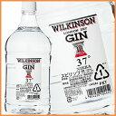 ウィルキンソン ジン 37°1920ml 【6本入ケース販売】【送料無料】【02P02Jun17】 【PS】