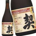 プレミアム梅酒 契(CHIGIRI) 720ml [梅酒]【ラッキーシール対応】