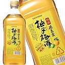 サントリー 特撰 徳島産 柚子梅酒 1.8Lペット [コンクリキュール]【ラッキーシール対応】