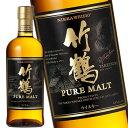 ニッカ 竹鶴 ピュアモルト 700ml 43度 箱なし Nikka Taketuru Pure Malt Whisky ウヰスキー 【ラッキーシール対応】