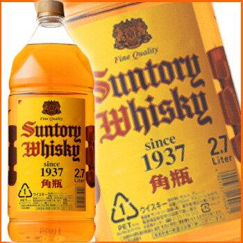 サントリー 角瓶 2.7Lペット 1ケース(6本まとめ買い) 【送料無料】