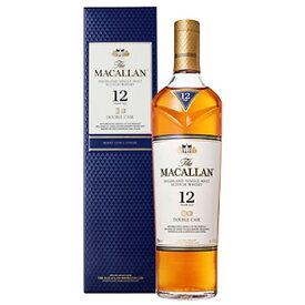 カートン入り ザ・マッカラン ダブルカスク 12年 700ml マッカラン スコッチ ウイスキー