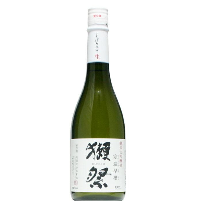 【日本酒】獺祭 純米大吟醸 48 寒造早槽 生 720ml