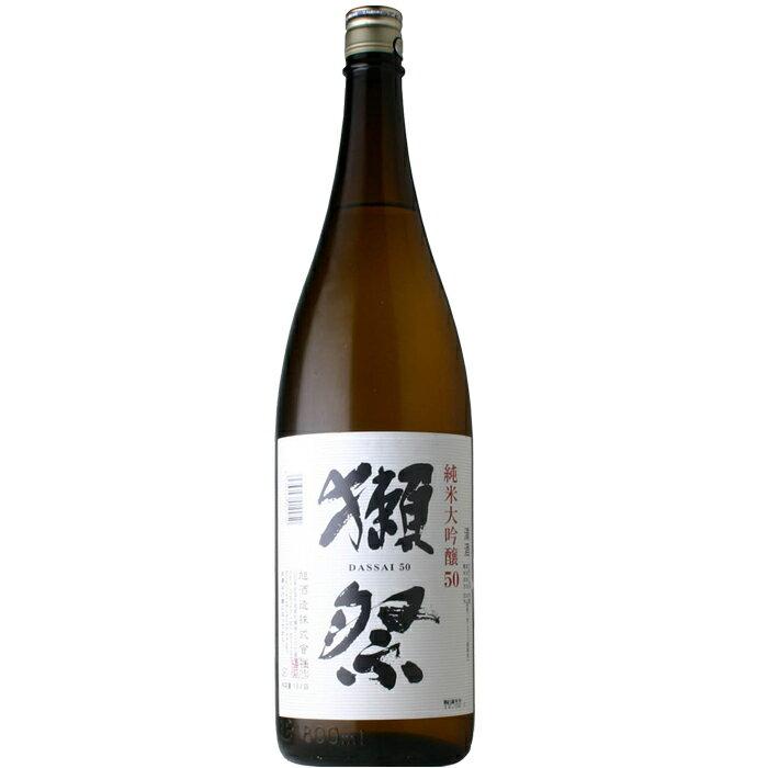 【日本酒】獺祭 純米大吟醸 50 1800ml