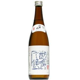 【日本酒】八海山 しぼりたて原酒 越後で候 生 720ml【予約販売】10/18(金)入荷予定
