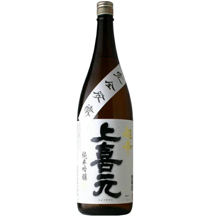 【日本酒】上喜元 純米吟醸 超辛口 完全発酵 1800ml