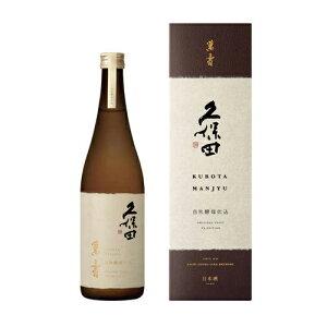 【日本酒】久保田 萬寿 自社酵母仕込 720ml  (箱付き)