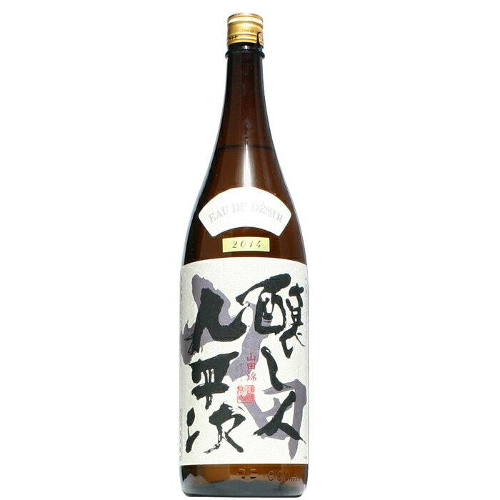 【日本酒】醸し人九平次 純米大吟醸 山田錦 2017 1800ml