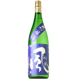 【日本酒】浪乃音 夏吟醸 『風』 生酒 1800ml