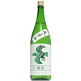 【日本酒】雑賀 大辛口吟醸 1800ml