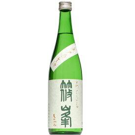 【日本酒】篠峯 ろくまる 八反 生 720ml