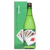 【日本酒】山本純米大吟醸秋田ロイヤルストレートフラッシュ720ml