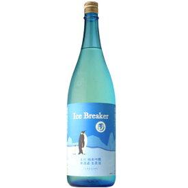 【日本酒】玉川 純米吟醸 Ice Breaker 生 1800ml