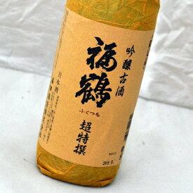 福鶴 吟醸古酒(720ml)福田酒造【長崎県・日本酒・sake】