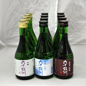 六十餘洲(300ml)12本ミックスセット今里酒造【長崎県・日本酒・sake】