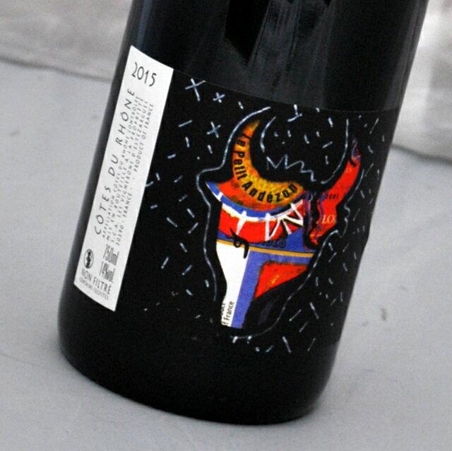 """12本""""送料無料""""コート・デュ・ローヌ・ルージュル・プティ・アンデゾン[2016]赤ワイン・フランス・ローヌエステザルグ葡萄栽培者組合Cotes du Rhone RougeLes Petit Andezon[2016]Les Vignerons d'Estezargues"""