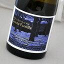 ルー・デュモン ブルゴーニュ ブラン キュヴェ ファミーユ[2016]白ワイン・フランスBourgogne Blanc Cuvee FamilleLou Dumont【ブルゴーニュ】