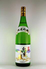 徳正宗 純米吟醸1.8L