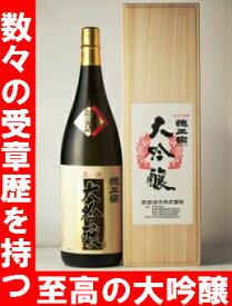徳正宗 木箱入り大吟醸1.8L【ギフト】【大吟醸】【茨城県】【日本酒】【酒】