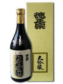 徳正宗 化粧箱入り大吟醸720ml【ギフト】【大吟醸】【茨城県】【日本酒】【酒】