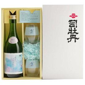 司牡丹純米酒「AMAOTO グラスセット」【数量限定】【司牡丹酒造】【高知県】【ギフト】