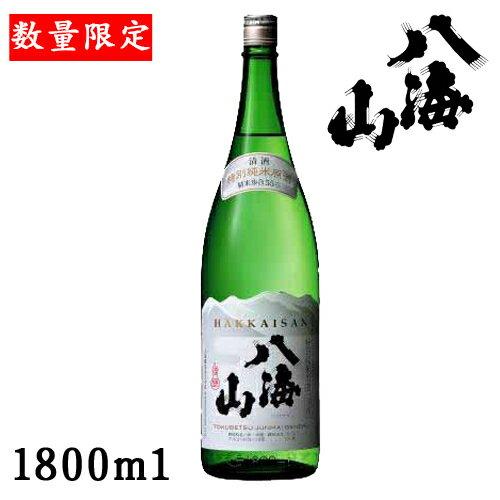 八海山特別純米原酒1.8L【夏酒】【クール便発送】【新潟県 八海醸造】