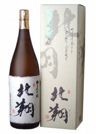 日本酒 数量・販売店限定北翔 純米大吟醸720ml(化粧箱入)