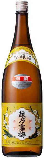 【越乃寒梅正規取扱店】【限定品】越乃寒梅 別撰 吟醸酒 1800ml