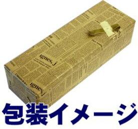 包装紙・英字新聞
