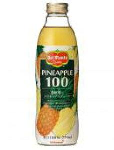 カクテル用に最適! パイナップル・ジュース 100% 750ml
