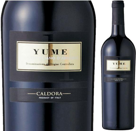 カルドーラ「ユメ」モンテプルチアーノ・ダブルッツォ[2015] 赤ワイン 750ml