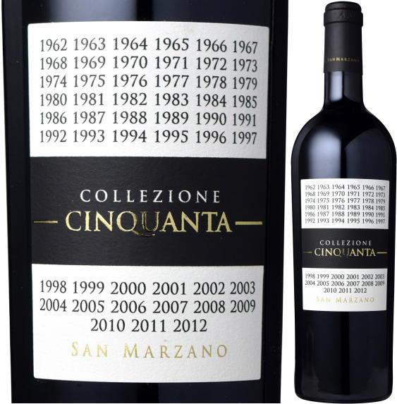 カルドーラサン・マルツァーノコレッツィオーネ・チンクアンタ+2 重口フルボディ 赤ワイン 750ml