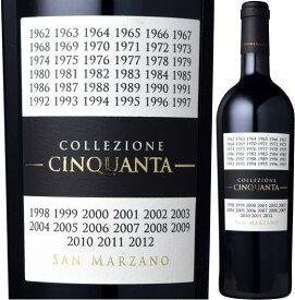 カルドーラサン・マルツァーノコレッツィオーネ・チンクアンタ+4 重口フルボディ 赤ワイン 750ml