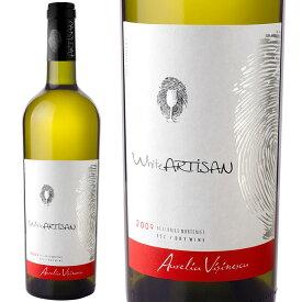 アルティザン ホワイト 2011年 Artisan White 2011 (750 ml)ルーマニアワイン、フルーティーな白ワイン・記念日、誕生日に贈ろう♪もらって嬉しいお酒ギフト プレゼントに・焼き鳥や魚料理と一緒に白ワイン♪女子会、ビンゴパーティーに