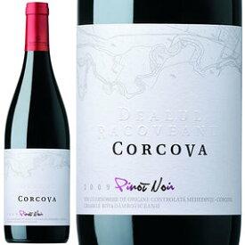 コルコヴァ リザーブ ピノ・ノワール 2011年 Corcova Reserve Pinot Noir 2011 (750 ml)ルーマニアワイン、フルーティーな赤ワイン・記念日、誕生日に贈ろう♪もらって嬉しいお酒ギフト プレゼントに・焼き鳥や魚料理と一緒に赤ワイン♪女子会、ビンゴパーティーに