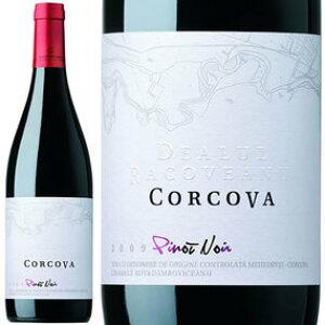 コルコヴァ リザーブ ピノ・ノワール 2011年 Corcova Reserve Pinot Noir 2011 (750 ml)ルーマニアワイン、フルーティーな赤ワイン・記念日、誕生日に贈ろう♪もらって嬉しいお酒ギフト プレゼント