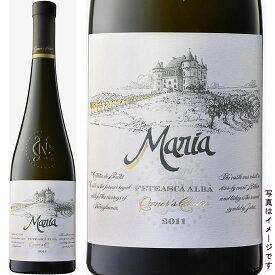 オーナーズ・チョイス マリア フェテアスカ・アルバ 2011年 Owner's Choice Maria Feteasca Alba2011 (750 ml)ルーマニアワイン、フルーティーな白ワイン・記念日に贈ろう♪もらって嬉しいお酒ギフト プレゼントに・焼き鳥や魚料理と一緒に白ワイン♪女子会に