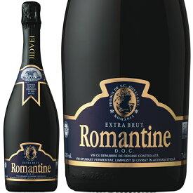 ロマンティン エキストラ・ブリュット Romantine Extra Brut (750 ml)ルーマニアワイン、フルーティーなスパークリングワイン・記念日、誕生日に贈ろう♪もらって嬉しいお酒ギフト プレゼントに・焼き鳥や魚料理と一緒にスパークリングワイン♪女子会に