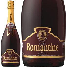 ロマンティン ロゼ Romantine Rose (750 ml)ルーマニアワイン、フルーティーなスパークリングワイン・記念日、誕生日に贈ろう♪もらって嬉しいお酒ギフト プレゼントに・焼き鳥や魚料理と一緒にスパークリングワイン♪女子会、ビンゴパーティーに