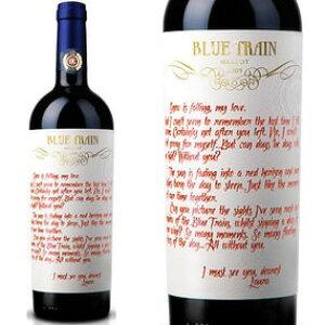 ブルー トレイン メルロ 2009年 Blue Train Merlot 2009 (750 ml)ルーマニアワイン、フルーティーな赤ワイン・記念日、誕生日に贈ろう♪もらって嬉しいお酒ギフト プレゼントに・焼き鳥や魚料理