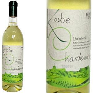 熟成の白ワイン 720ml神戸ワイン、軽やかな渋みにコク 記念日、誕生日に贈ろう♪もらって嬉しいお酒ギフト プレゼントに・ステーキ、チーズ、肉料理、サラダと一緒に白ワイン♪女子会、