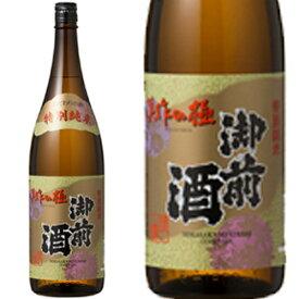 御前酒 特別純米 美作の極 1800ml和食や珍味、日本の味覚と相性抜群 プロがお届けする地酒・日本酒。還暦祝いや父の日、開店祝い、パーティー宴会への手土産などにオススメ♪