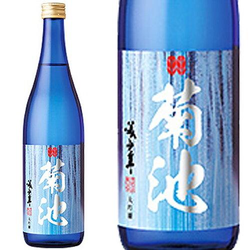 大吟醸 美少年 菊池 720ml和食や珍味、日本の味覚と相性抜群 プロがお届けする地酒・日本酒。還暦祝いや父の日、開店祝い、パーティー宴会への手土産などにオススメ♪