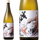 純米吟醸酒 美少年 零 1800ml和食や珍味、日本の味覚と相性抜群 プロがお届けする地酒・日本酒。還暦祝いや父の日、開…