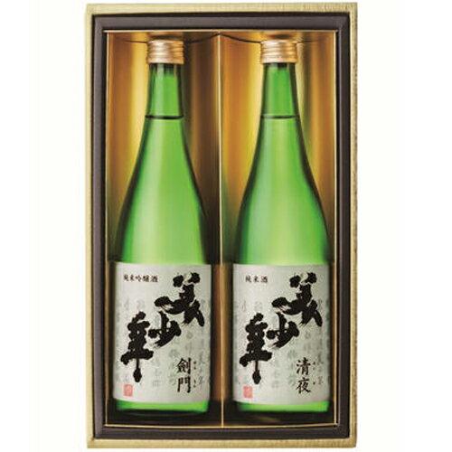 ギフトセット 清夜<純米酒>美少年 剣門<純米吟醸>各720ml和食や珍味、日本の味覚と相性抜群 プロがお届けする地酒・日本酒。還暦祝いや父の日、開店祝い、パーティー宴会への手土産などにオススメ♪