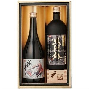 美少年 零・黒阿蘇セット和食や珍味、日本の味覚と相性抜群 プロがお届けする地酒・日本酒。還暦祝いや父の日、開店祝い、パーティー宴会への手土産などにオススメ♪