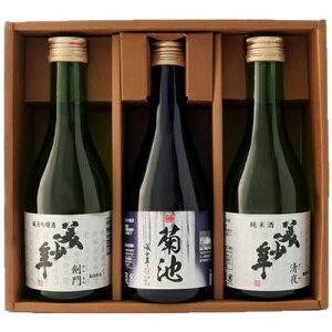 美少年 呑み比べセット(300ml×3本)和食や珍味、日本の味覚と相性抜群 プロがお届けする地酒・日本酒。還暦祝いや父の日、開店祝い、パーティー宴会への手土産などにオススメ♪