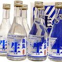瀧嵐吟醸生酒 300ml 6本セット和食や珍味、日本の味覚と相性抜群 プロがお届けする地酒・日本酒。還暦祝いや父の日、…
