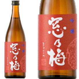 吟醸 窓乃梅 720ml和食や珍味、日本の味覚と相性抜群 プロがお届けする地酒・日本酒。還暦祝いや父の日、開店祝い、パーティー宴会への手土産などにオススメ♪
